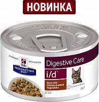 Hill's PD I/D Digestive Care рагу для кошек  проблемами ЖКТ, 82г
